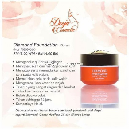 Deeja Cosmetic Gold Foundation 6gm