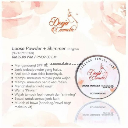 Deeja Cosmetic Loose Powder + Shimer 15gm