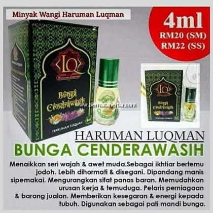 LQ Perfume Haruman Luqman - Sekotak (4ml)